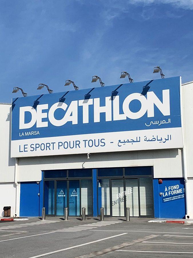 Decathlon Tunisie